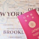 パスポートの切替申請の更新手順