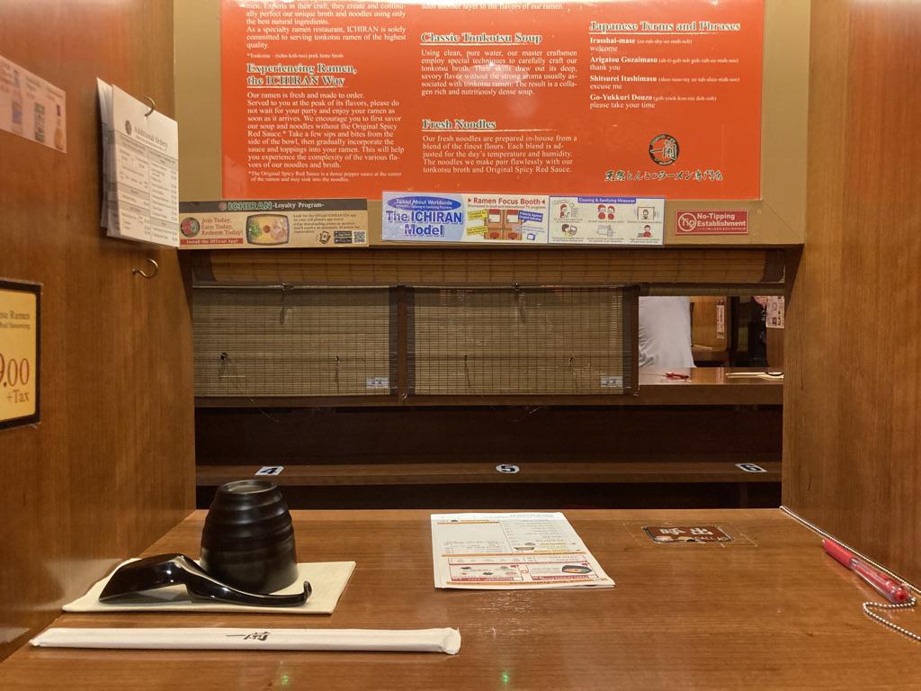 マンハッタンの「一蘭」で2000円の豚骨ラーメンを食す【レビュー】